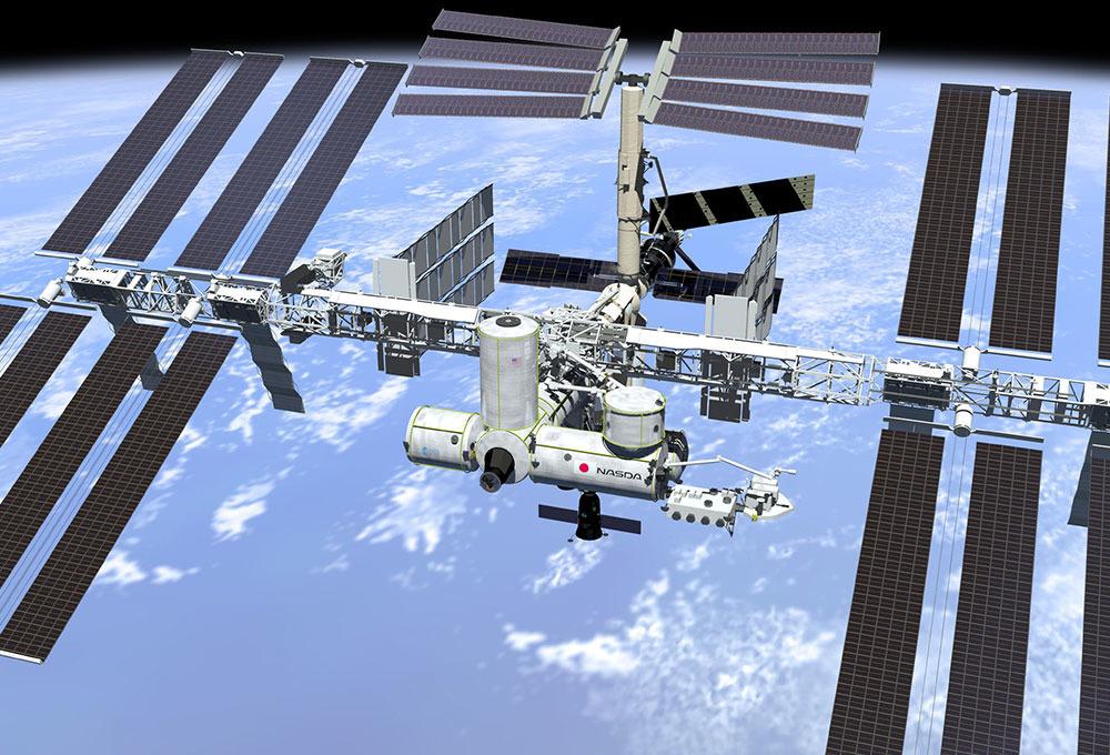 uzay dosyası